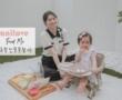 【育兒】英國Unilove Hugme Plus全視野透氣可攜床邊床,搭配蛋型蚊帳好網美風啊!(5/30結團)
